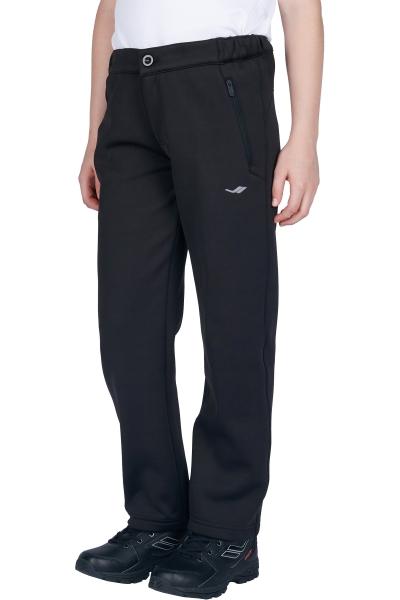Siyah Kışlık Çocuk Pantolon 18K-3086