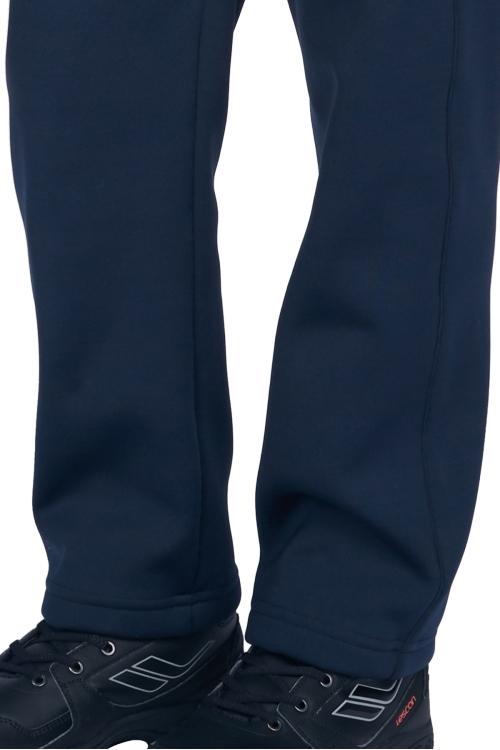 Lacivert Kışlık Çocuk Pantolon 18K-3086