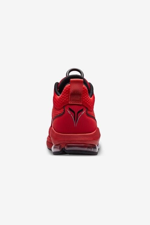 Junior Galaxy Kırmızı Çocuk Basketbol Ayakkabısı