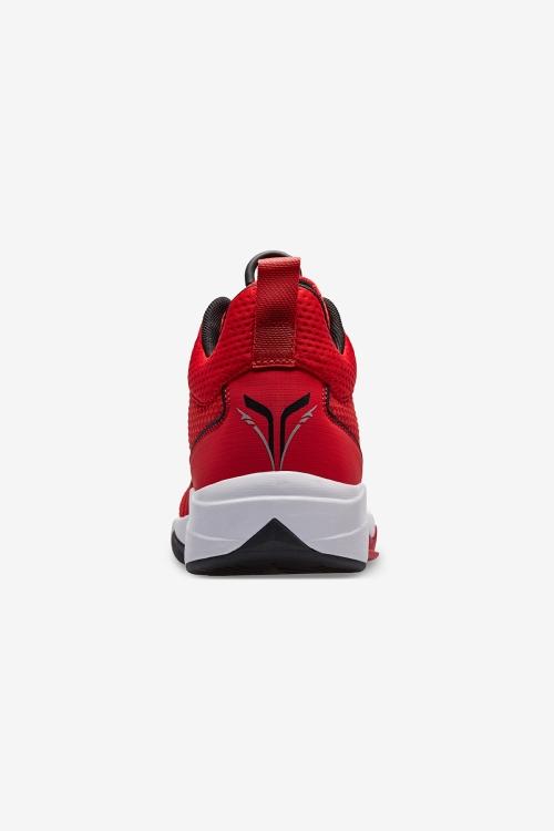 Galaxy Kırmızı Erkek Basketbol Ayakkabısı
