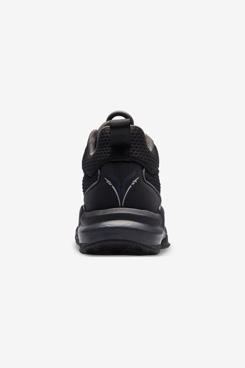 Galaxy Siyah Kadın Basketbol Ayakkabısı