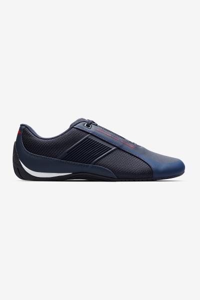 Sailer 2 Lacivert Erkek Sneaker Ayakkabı