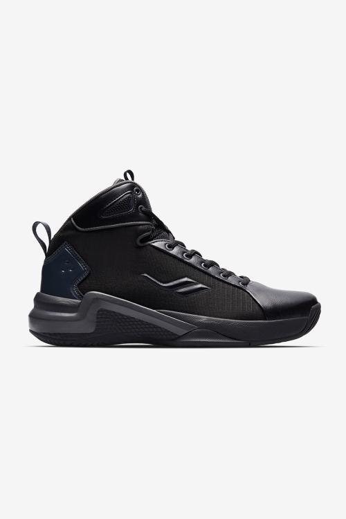 Sirius Siyah Kadın Basketbol Ayakkabısı